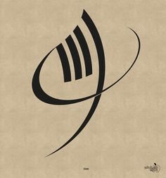 Calligraphy.   ~Amatullah♥