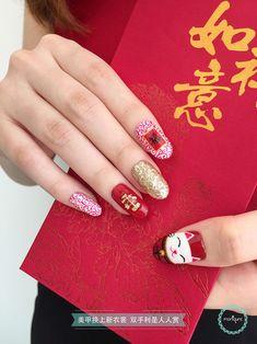 63 Ideas nails art 2019 cny for 2019 Pig Nail Art, Pig Nails, Rose Nail Art, New Year's Nails, Glitter Nail Art, Christmas Nail Designs, Christmas Nails, New Years Nail Art, Best Nail Salon