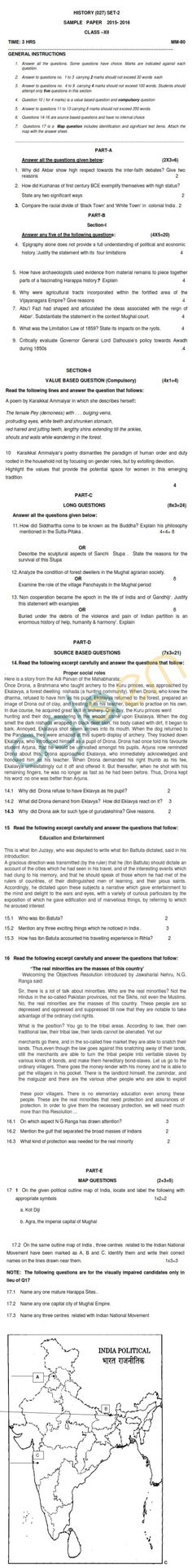 CBSE Sample Papers 2015 - 2016 for Class 12 – History Sample Paper, Schools, Student, Website, History, School, History Books, Historia