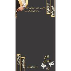 Pin By Bndr Badr On Stuff To Buy Frame Design Mini Scrapbook Albums Wedding Cards