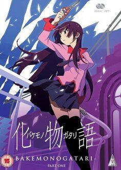 Bakemonogatari: Part 1 [DVD]: Amazon.co.uk: Akiyuki Shinbo: DVD & Blu-ray
