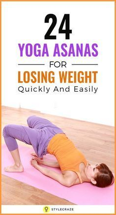 Yoga has been known to have many benefits. Weight loss is one of them. Here are the main poses in yoga for weight loss that you can try at home too. Read on to know more