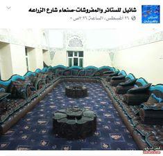 كنبات مجالس رجال ونساء فخمة مغربي وخليجي قصر الديكور In 2020 Furniture Poker Table Home Decor