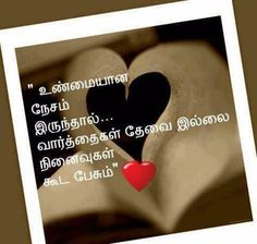 2014 Cute valentines day kadhal kavithaigal for him / her - Love and relationship, Relationship - Bharat Moms Movie Love Quotes, Like Quotes, True Love Quotes, Best Love Quotes, Romantic Love Quotes, Night Quotes, Morning Quotes, Valentine Messages, Valentines Day Wishes