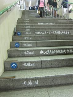 The subway stairs at Shijo Station help you count your calories (in reverse!), along with offering lots of inspiration for not using the escalator. It's good for your hamstrings, it says.
