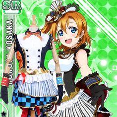 LoveLive! Honoka Kousaka Maid Cosplay Costumes
