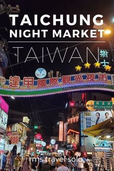 Eating at a night market is a highlight to any trip to Taiwan. Learn how you can sample the best Taiwanese food at my top 3 picks for best Taichung night market. Don't forget to pin it on your Pinterest board! #taichungnightmarket #taichungtaiwan #taichungitinerary #taichungsolotravel #mstravelsolo Taipei Travel Guide, World Travel Guide, Travel Tips, Travel Destinations, Travel Advise, Travel Guides, Tokyo Japan Travel, Taiwan Travel, China Travel
