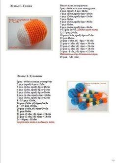 Игрушки вязанные - Жираф, схема вязания