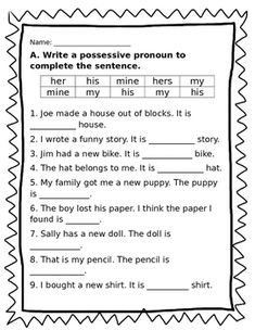 Possessive Pronouns - Journeys Unit Week 23 by Mrs A in First Grade English Grammar For Kids, Teaching English Grammar, English Grammar Worksheets, English Writing Skills, English Lessons, Learn English, Pronoun Activities, Pronoun Worksheets, 2nd Grade Worksheets