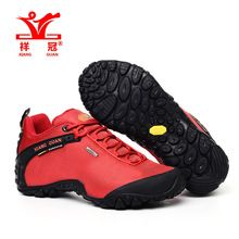 XIANG GUAN Womens Vogue Sports Outdoor Trekking Shoes Sneakers For Women Sport Climbing Mountain Hiking Shoes Sneaker Woman     Tag a friend who would love this!     FREE Shipping Worldwide     Get it here ---> http://workoutclothes.us/products/xiang-guan-womens-vogue-sports-outdoor-trekking-shoes-sneakers-for-women-sport-climbing-mountain-hiking-shoes-sneaker-woman/    #fitness