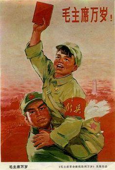 Longevity! Chairman Mao!