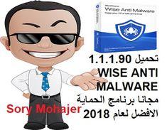 تحميل 1.1.1.90 WISE ANTI MALWARE مجانا برنامج الحماية الافضل لعام 2018
