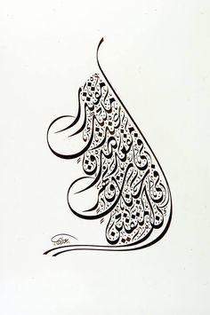 HATTAT: Adnân Eş Şeyh Osman, celî dîvânî (h. 1427)