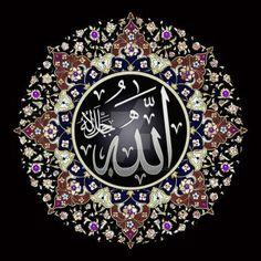 Allah Jaljalalah by Allah Wallpaper, Islamic Wallpaper, Islamic Qoutes, Islamic Art, Arabic Quotes, Islamic Pictures, Islam Quran, Alhamdulillah, Muhammad