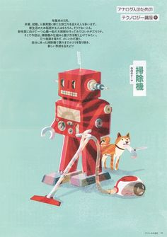 Open lectures for analog people on Behance