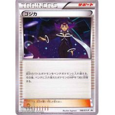 Pokemon 2015 Water/Psychic Battle Strength Set Olympia Promo Card #199/XY-P