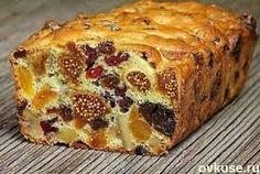 Кекс Мазурка ссухофруктамииорехами— это ароматный десерт с насыщенным, ярким вкусом,                                  готовится очень просто и быстро.Состав:…