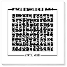"""Ayatul Kursi Kufic - Islamic Art Print"" by Sawab Store Allah Calligraphy, Arabic Calligraphy Art, Arabic Art, Calligraphy Alphabet, Caligraphy, Islamic Art Pattern, Pattern Art, Arabic Fonts For Photoshop, Ancient Egypt Hieroglyphics"