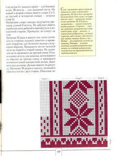View album on Yandex. Crochet Diagram, Filet Crochet, Knit Crochet, Knitting Paterns, Knitting Charts, Knit Mittens, Mitten Gloves, Cross Stitch, Wall Photos