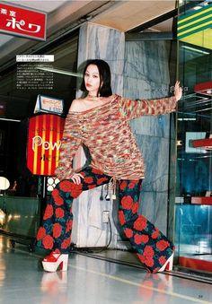 Kiko Mizuhara - Frau Magazine May 2016 Photo: Monika Mogi  |  via: teammizuhara.tumblr.com |  See more Asian Fashion > http://yellowmenace.tumblr.com/tagged/fashion | #Yellowmenace #AsianFashion #KikoMizuhara