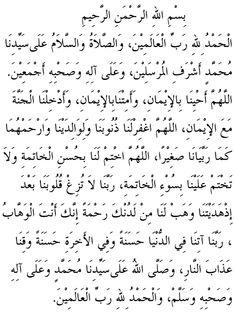 Bacaan Doa Sesudah Shalat