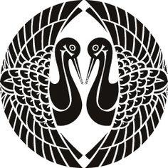 Japanese Kamon (family crest) with tsu design.