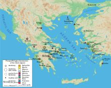 Didyma - Wikipedia, the free encyclopedia