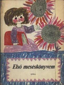 T. Aszódi Éva - Első meséskönyvem 1985