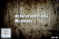 Etsi eukairies den prepei na tis xanoume Funny Greek Quotes, Funny Quotes, All Quotes, Best Quotes, Have A Laugh, Funny Stories, Some Words, Amazing Quotes, Funny Images