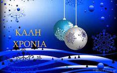 Αποτέλεσμα εικόνας για πρωτοτυπες ευχες για καλη χρονια Christmas Bulbs, Xmas, Embedded Image Permalink, Ceiling Lights, Holiday Decor, Projects, Cards, Blue, Design