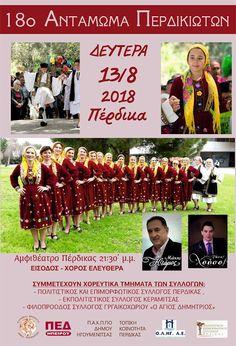 Μελάνι καί Χαρτί: 18ο Αντάμωμα Περδικιωτών........στο Δήμο Ηγουμενίτ...