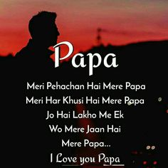 Papa Father Quotes In Hindi, Best Dad Quotes, Father Love Quotes, Love Parents Quotes, Mom And Dad Quotes, I Love My Parents, Family Love Quotes, Crazy Girl Quotes, Dear Mom And Dad
