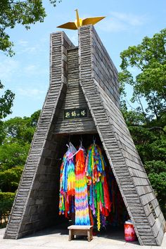 Chains of 1,000 origami cranes for peace. Nagasaki, Japan