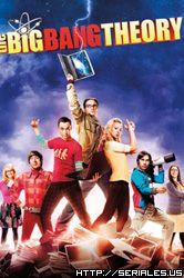 The Big Bang Theory Temporada 6 Q cine 4027