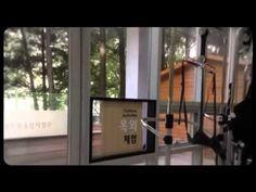 건국대학교 - 시니어창업플래너 - 성남고령친화센터 방문기 - 스마트영상 by 인생기록사 이재관