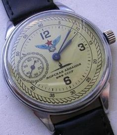 Cool vintage USSR flight watch
