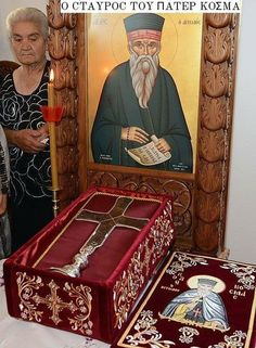 It was the custom of St. Kosmas Aitolos, when he visited a village and preached, to make a Cross from a local tree to hold while he preache. Byzantine Icons, Saints, Spirituality, Painting, Fathers, Articles, Embroidery, Dads, Parents