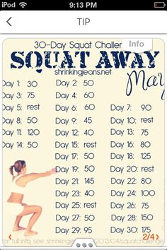 Squat Workout Really Works Firms Butt Lose Cellulite
