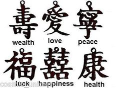 6 Feng Shui Wall Plaques Wealth~Love~Peace~Luck~Happiness~Health