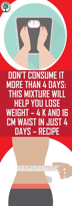 Consume It More Than 4 Days: This Mixture Will Help You Lose 4 kg And 16 cm Waist In Just 4 Days – Recipe The food we eat has led to a large number of people gaining a lot of weight. Start Losing Weight, Want To Lose Weight, Loose Weight, Reduce Weight, Gewichtsverlust Motivation, Weight Loss Drinks, Regular Exercise, Physical Fitness, Healthy Tips