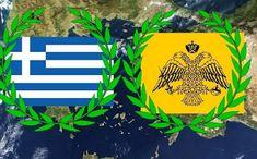 Η χαμένη προφητεία του Αγαθαγγέλου: Η Ελλάς θα μεγαλώσει και θα δοξασθεί όσο ποτέ μέχρι τώρα Greek History, Empire, Christian, Blog, The Secret, Blogging, Christians