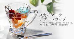 ガラス食器 / スカイマーク デザートカップ