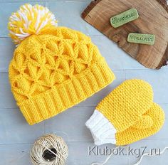 This Pin was discovered by İBR Crochet Gifts, Crochet Baby, Knit Crochet, Knitting Paterns, Crochet Patterns, Baby Boy Photography, Cool Coloring Pages, Knitting Accessories, Kids Hats