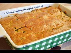Сдобный заливной пирог с мясом