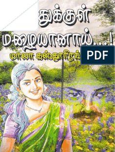 AA2452.pdf Romantic Novels To Read, Romance Novels, Novels To Read Online, Books Online, Free Books To Read, Read Books, Novel Wattpad, Free Novels, Book Sites