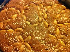 Vasilopita - Greek New Years Cake - Join the #greekcookingchallenge and learn how to make it!