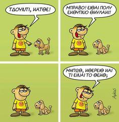 Funny Cartoons, Kai, Peanuts Comics, Humor, Memes, Funny Stuff, Wedding Dress, Videos, Quotes