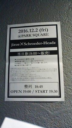 今夜は、渡辺シュンちゃんのライブです。勾当台公園近く、仙台park square