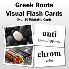 These printable flash cards work like traditional flash cards, except instead of using plain ol' text, they use interesting and colorful photos and...