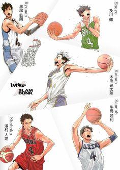 Haikyuu in Slam Dunk style Manga Haikyuu, Haikyuu Funny, Haikyuu Fanart, Anime Manga, Anime Guys, Ushijima Wakatoshi, Bokuto Koutarou, Daichi Sawamura, Kuroko
